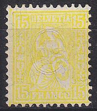Buy SCHWEIZ SWITZERLAND [1881] MiNr 0039 ( oG/no gum )