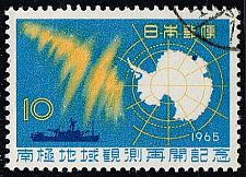 Buy Japan #857 Antarctic Expedition; Used (4Stars) |JPN0857-05XVA