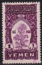 Buy YEMEN Nord North [1947] MiNr 0048 ( **/mnh )