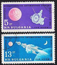 Buy BULGARIEN BULGARIA [1963] MiNr 1366-67 ( O/used ) Weltraum