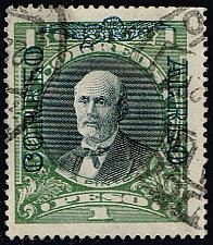 Buy Chile **U-Pick** Stamp Stop Box #149 Item 15 |USS149-15
