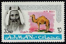 Buy Ajman #C3 Camel; Unused (2Stars)  AJMC03-01XRS