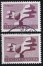 Buy JUGOSLAVIA [1974] MiNr 1544 I a,b ( O/used )