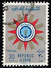 Buy Iraq #240 Emblem of the Republic; Used (0.25) (1Stars) |IRQ0240-02XVA