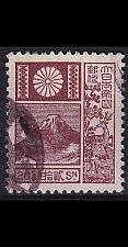 Buy JAPAN [1929] MiNr 0190 II ( O/used )