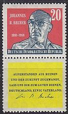 Buy GERMANY DDR [1959] MiNr 0732 SZdA9 ( **/mnh )