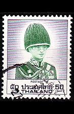 Buy THAILAND [1988] MiNr 1281 ( O/used )