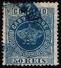 Buy Cape Verde #14 Crown; Used (2Stars) |CPV0014-01XRS
