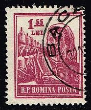 Buy Romania **U-Pick** Stamp Stop Box #147 Item 55 |USS147-55XVA