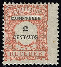 Buy Cape Verde #J23 Postage Due; Unused (1Stars) |CPVJ23-09XRS