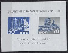 Buy GERMANY DDR [1963] MiNr 0950-51 Block 18 ( **/mnh )
