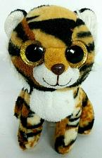 "Buy Walmart Baby Tiger Cub Black Gold White Glitter Eyes Plush Stuffed Animal 6"""