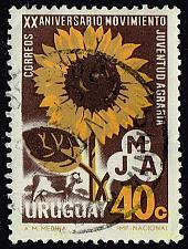 Buy Uruguay **U-Pick** Stamp Stop Box #159 Item 08 |USS159-08