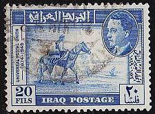 Buy IRAK IRAQ [1949] MiNr 0157 ( O/used ) Tiere