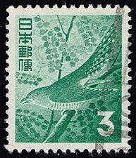 Buy Japan #598 Little Cuckoo; Used (5Stars)  JPN0598-10XVA
