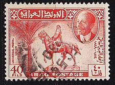 Buy IRAK IRAQ [1949] MiNr 0158 ( O/used ) Tiere
