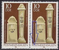 Buy GERMANY DDR [1984] MiNr 2853 II ( **/mnh ) Plattenfehler