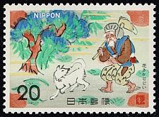 Buy Japan #1152 Old Man and Dog; MNH (5Stars)  JPN1152-05XVA