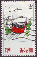Buy HONGKONG HONG KONG [1977] MiNr 0339 ( O/used )