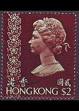 Buy HONGKONG HONG KONG [1976] MiNr 0320 ( OO/used )