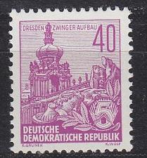 Buy GERMANY DDR [1957] MiNr 0583 A ( **/mnh )