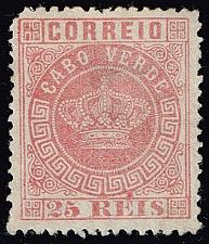 Buy Cape Verde #4 Crown; Used (2Stars) |CPV0004-02XRS