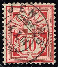 Buy Switzerland #73 Numeral; Used (0.80) (2Stars) |SWI0073-04XRS