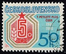 Buy Czechoslovakia **U-Pick** Stamp Stop Box #160 Item 20 |USS160-20XVA