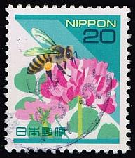 Buy Japan #2476 Honey Bee; Used (4Stars) |JPN2476-01XWM