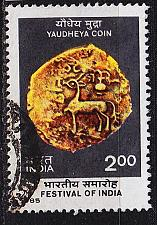 Buy INDIEN INDIA [1985] MiNr 1025 ( O/used ) Kultur