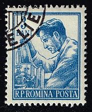 Buy Romania **U-Pick** Stamp Stop Box #147 Item 52 |USS147-52XVA