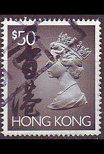 Buy HONGKONG HONG KONG [1992] MiNr 0669 I ( O/used )