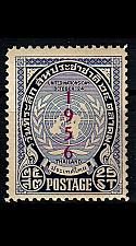 Buy THAILAND [1956] MiNr 0330 ( **/mnh )