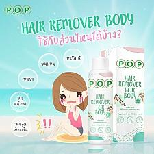 Buy P.O.P. HAIR REMOVER FOAM MOUSSE #CREAM MOUSSE FOR BODY NATURAL EXTRACT180ml.