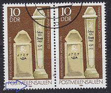 Buy GERMANY DDR [1984] MiNr 2853 F17 ( O/used ) Plattenfehler