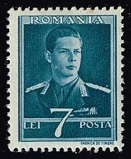 Buy Romania **U-Pick** Stamp Stop Box #147 Item 25 |USS147-25XVA