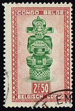 Buy Belgian Congo #246 Tshimanyi Idol; Used (2Stars) |BCO246-04XRS