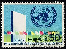 Buy Japan **U-Pick** Stamp Stop Box #155 Item 30 |USS155-30XFS