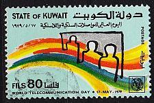 Buy KUWAIT [1979] MiNr 0833 ( O/used )