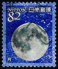 Buy Japan **U-Pick** Stamp Stop Box #156 Item 25 |USS156-25XFS