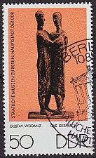 Buy GERMANY DDR [1976] MiNr 2145 ( O/used ) Kunst