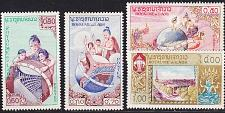 Buy LAOS [1958] MiNr 0085-88 ( */mh ) UNO