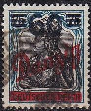 Buy GERMANY REICH Danzig [1921] MiNr 0072 ( OO/used ) [01]