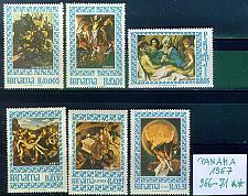Buy PANAMA [1967] MiNr 0966-71 ( O/used ) Gemälde