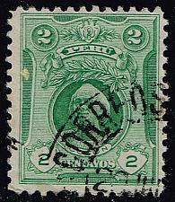 Buy Peru **U-Pick** Stamp Stop Box #158 Item 26 |USS158-26