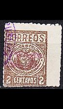 Buy KOLUMBIEN COLOMBIA [1902] MiNr 0137 A ( O/used )