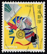 Buy Japan **U-Pick** Stamp Stop Box #155 Item 12 |USS155-12XFS