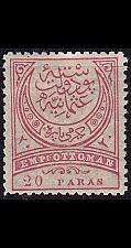 Buy TÜRKEI TURKEY [1890] MiNr 0060 A ( */mh )