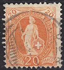 Buy SCHWEIZ SWITZERLAND [1882] MiNr 0058 Y D c ( O/used )