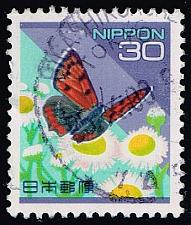 Buy Japan #2477 Hairstreak Butterfly; Used (1Stars) |JPN2477-04XWM